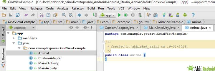 Java Class Output