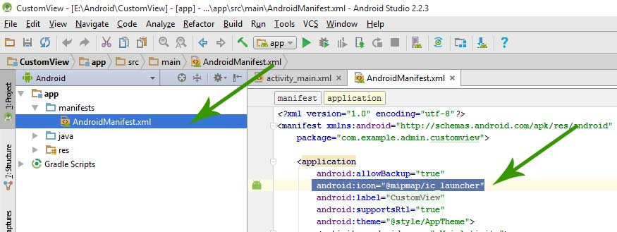 change-app-icon-in-android-studio