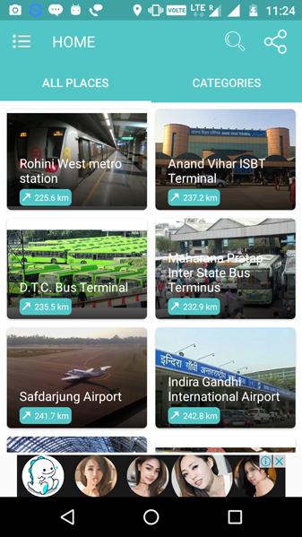 City Guide Screenshot1