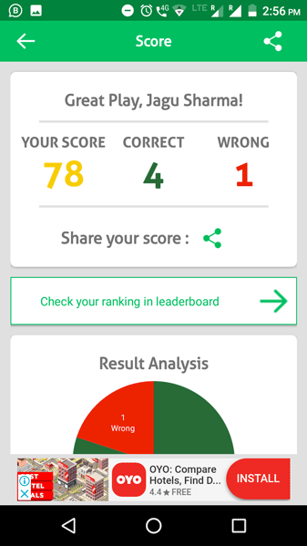 Quiz Game App Score Screenshot