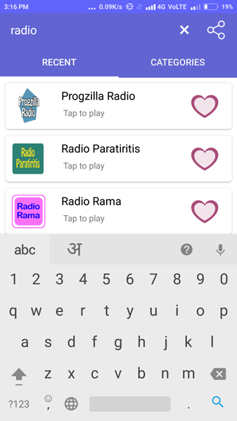 Radio Streaming App Screenshot 6