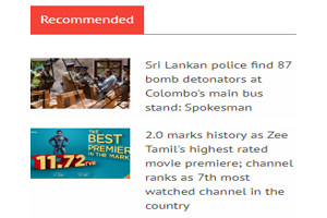 Recommended News