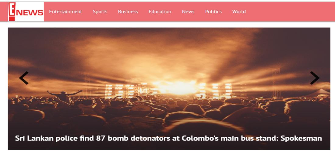 news website screenshot1