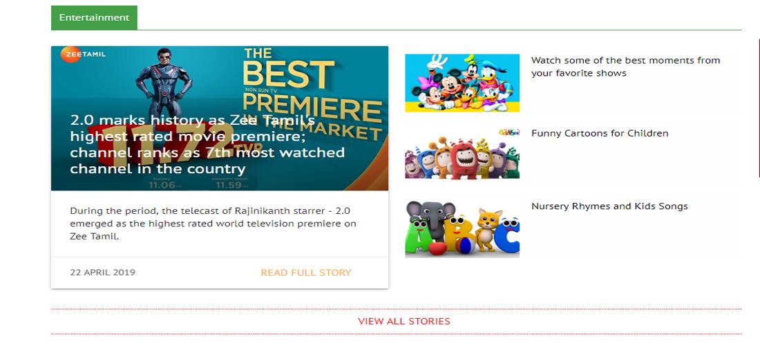 news website screenshot2