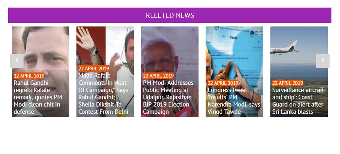 news website screenshot4